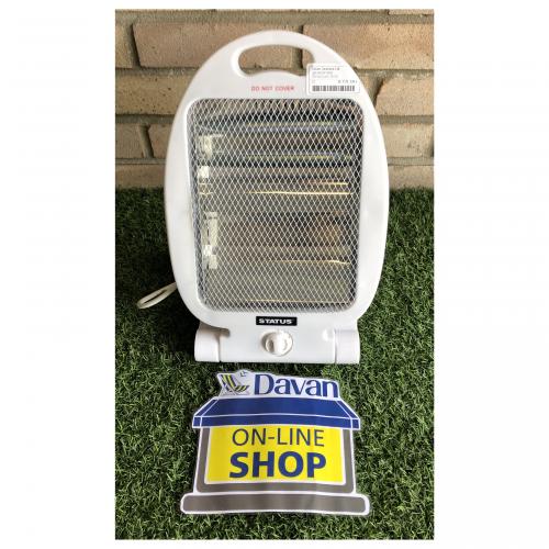 Quartz 800W Heater